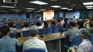 20190424 施振榮Stan哥演講:【從王道談新時代新思維】 thumbnail