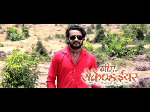B.A.SECOND YEAR - बी. ऐ. सेकंड ईयर - Song Promo Full HD Chhattisgarhi Film 2017