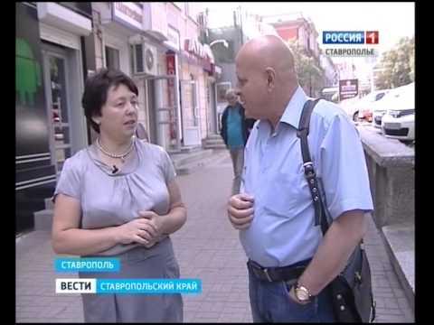 Что делала в Ставрополе любимая жена Шамиля
