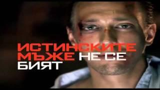 Diema TV Bulgaria - New Ident - September 2011