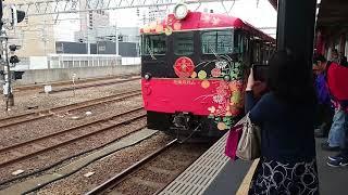 JR西日本 花嫁のれん号 金沢駅発