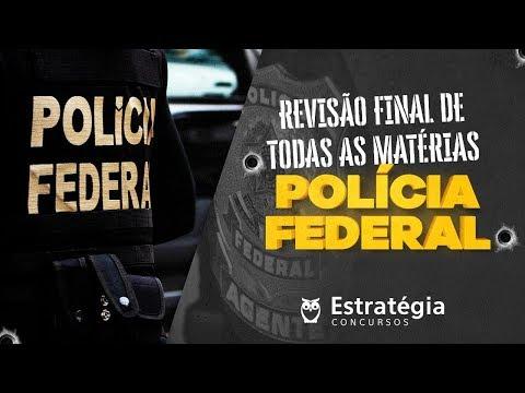 Concurso da Polícia Federal: Revisão de Informática - YouTube