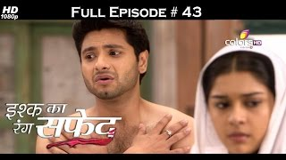 Ishq Ka Rang Safed - 28th September 2015 - इश्क का रंग सफ़ेद - Full Episode (HD)