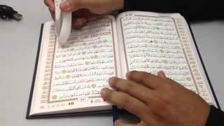 Al Quran Digital Murah My Qalam - Lihat DEMO!