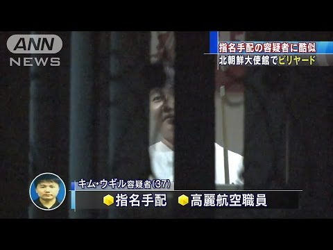 Man resembles N.Korea suspect emerged inside embassy
