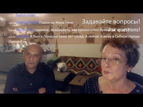 Learn Russian Language with Natasha and Richard Brown