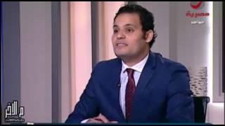 بالفيديو..محمود سعد الدين: أولويات النواب تختلف تماماً مع الدولة والحكومة