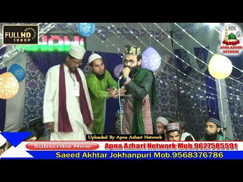 आबाज़ भी दमदार शायर भी दमदार By Saeed Akhtar Jokhanpuri    New Naat Jalsa Jua Jawaharpur Bly 2018 HD