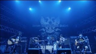 9mm Parabellum Bullet - 「Sleepwalk」 POLYSICS副音声付ライブ映像