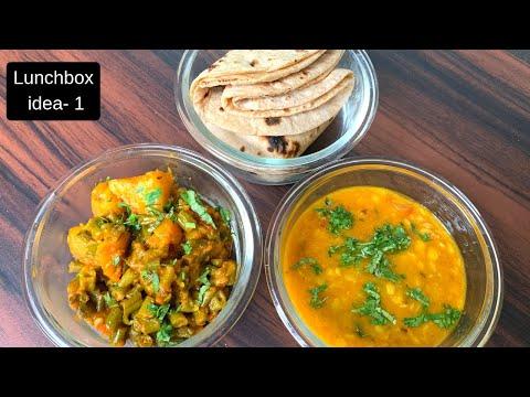 Lunchbox Recipe Idea- 1 | Office Lunchbox Recipe | Quick Lunchbox Recipe | Recipe Under 30 Mins