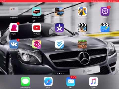 Как скачать майнкрафт на iPad безплатно
