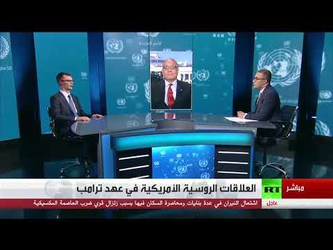 Dr Ashley Ansara RT USA RUSSIA Affairs 2017Trim