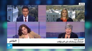 الحرب في سوريا: انتخابات ومحادثات وتساؤلات