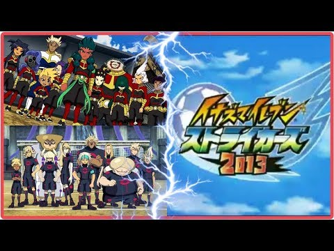☠ Inazuma Eleven GO Strikers 2013 ☠  DESTRUCTCHERS  VS ZANARK DOMAIN