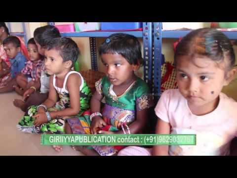 BANU EDUCATION (UNI-5) PART-5 (TOTAL - 12) Healer Baskar (Peace O Master)