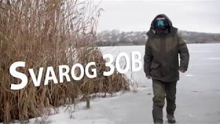 Краткий обзор костюма Svarog ЗОВ
