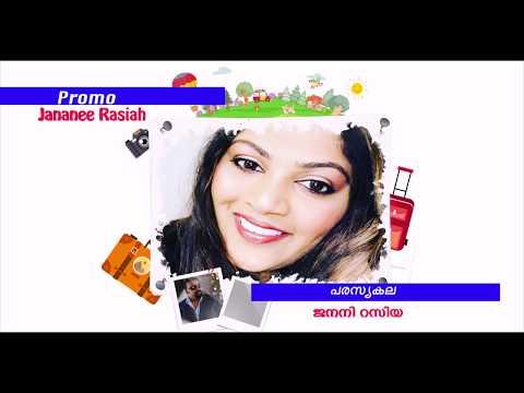 #Thoma #Kandamchadi & Family malayalam #comedy #funny #full  #thoma's udayippu #Episode #3 #Frame