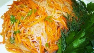 Салат Корейский с фунчозой. Салат из моркови с фунчозой.