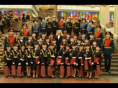 Клятва кадета Московского кадетского музыкального корпуса