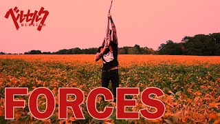 BERSERK - Forces - (Guitar Cover)