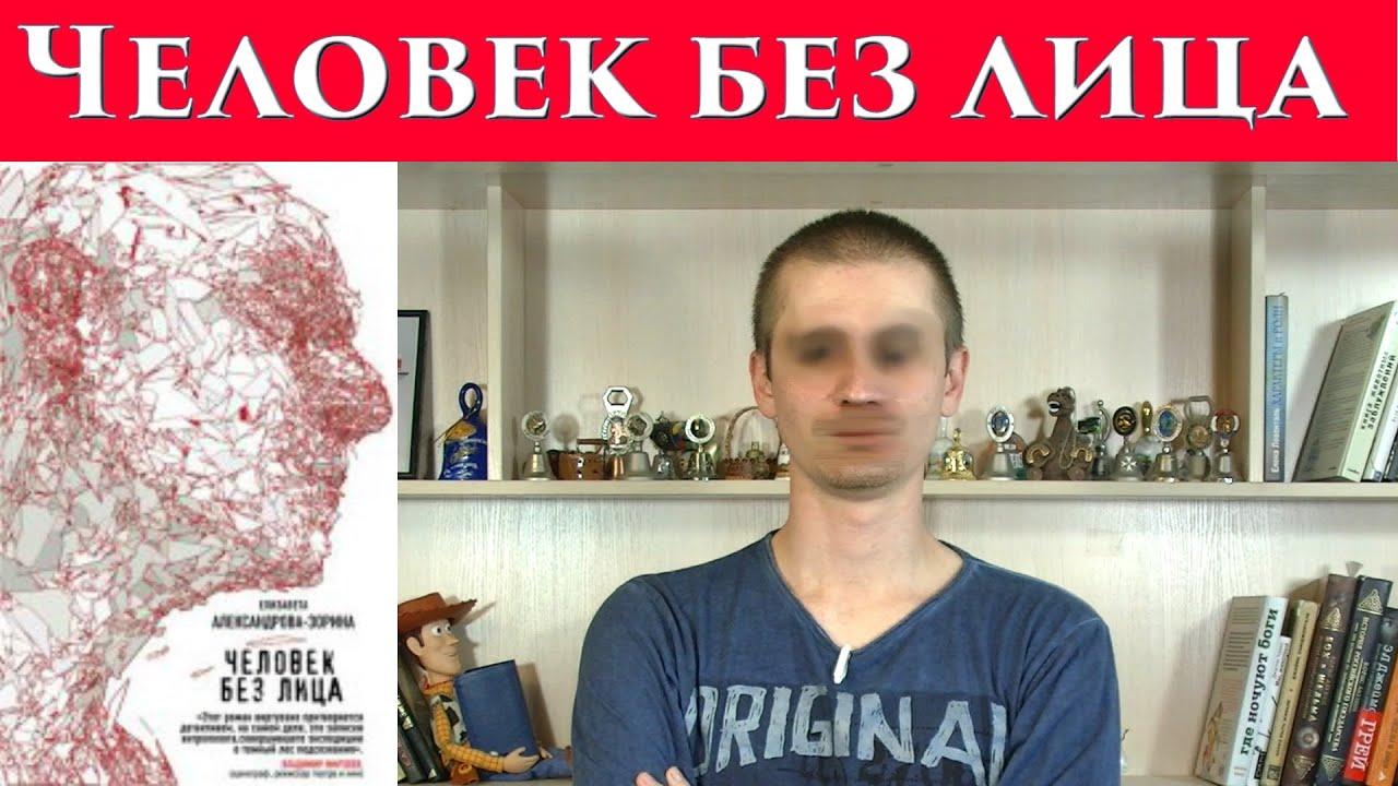 Обзор книги Владимира Орлова