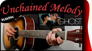 UNCHAINED MELODY 👻 - The Righteous Brothers / GUITAR Cover / MusikMan #115