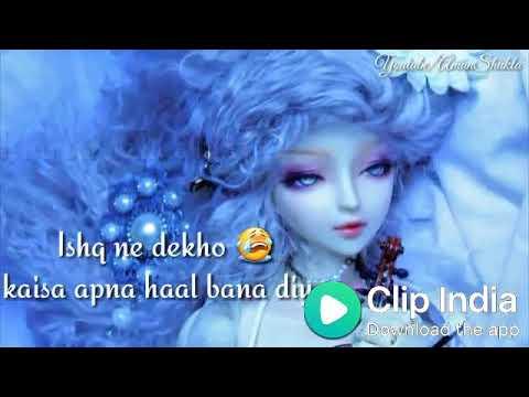 Ishq Ne Jala Diya New Song 2017 Youtube