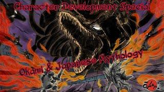 Okami & Japanese Mythology - Character Development Special