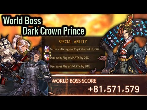 Seven Knights: World Boss Dark Crown Prince (81M) (30% & 20% Reduction Damage)