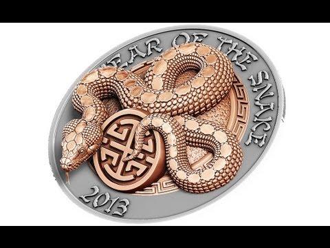 SNAKE 3D DIMENSIONAL High Relief Silver Proof Coin Lunar Year, Rwanda 2013