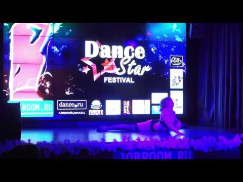 Dance Star festival 2012  Стриппластика Соло Начинающие    Шурыгина Инна