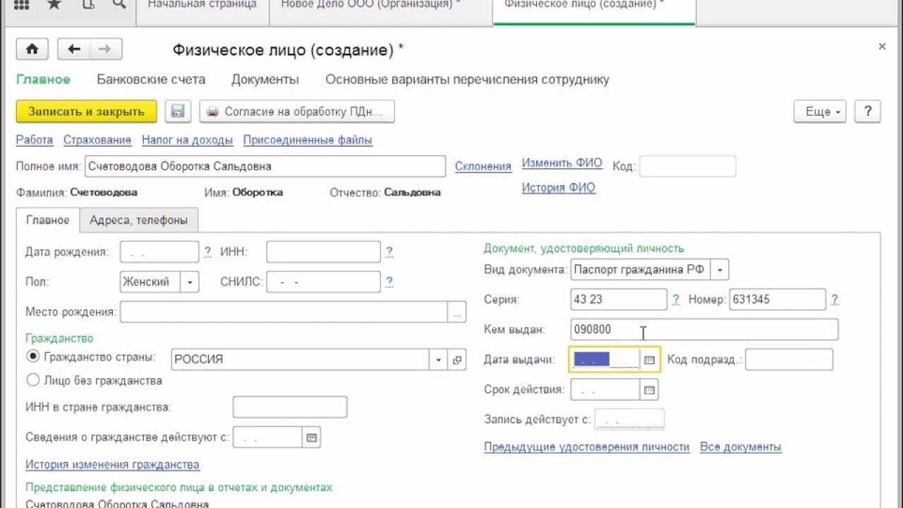 1с бухгалтерия казахстан обучение онлайн регистрация ооо или ип сравнение