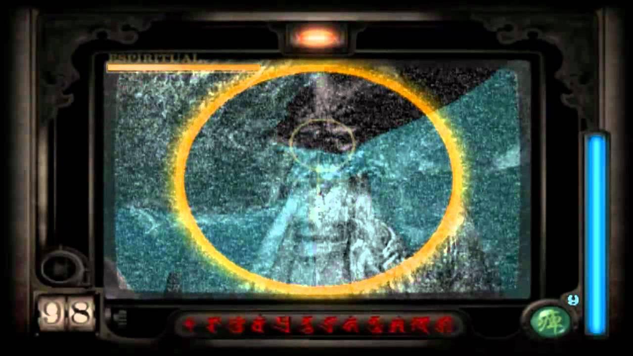 Fatal Frame 100% - Final Alternativo - YouTube
