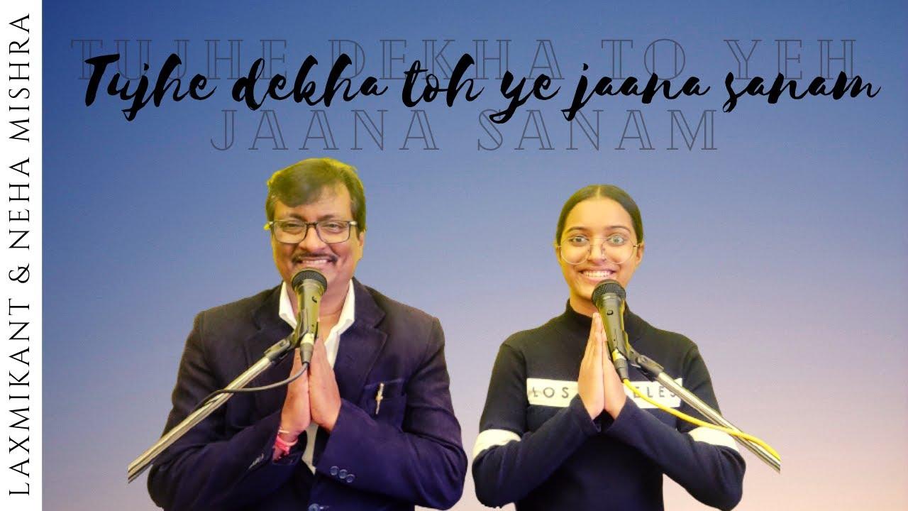 Download Tujhe Dekha Toh Song   Dilwale Dulhania Le Jayenge   Laxikant & Neha Mishra  