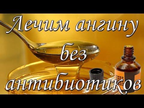 Фурацилин - Ангина