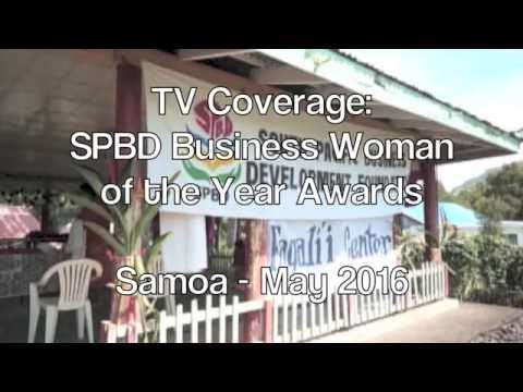 TV Coverage of SPBD Business Woman of the Year Awards