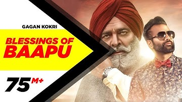 Blessings of Baapu Full Video | Gagan Kokri Ft. Yograj Singh | Speed Records