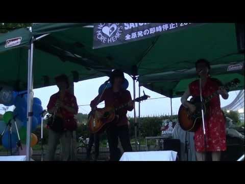 2012.07.07NO NUKES! ALL ST☆R DEMO 5《6/7》デモ後集会1・ライヴ&オープンマイク