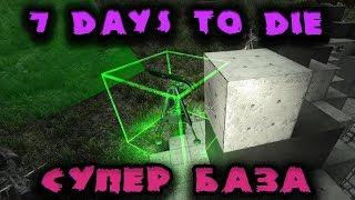 Нападение на серверную - 7 Days to Die