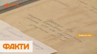 Открытые данные в Дрогобыче: чем полезно и как повлияло на город