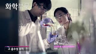 LG Science