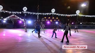 """Видео """"Новости-N"""": В Николаеве торжественно открыли ледовый каток"""