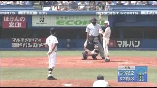 【二松学舎×成立学園】第94回夏高校野球 東東京大会準々決勝~FULL~