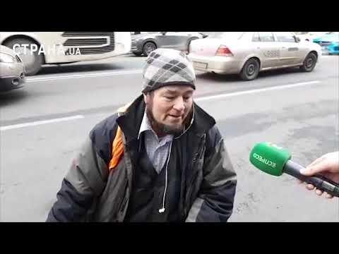 Митинги и потасовки под ГБР перед допросом Порошенко | Страна.ua