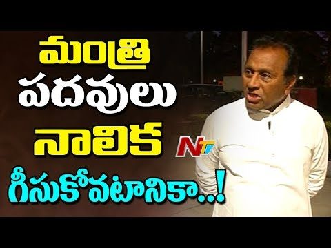 Mekapati Rajamohan Reddy Strong Comments On Party Shifting Leaders || YSRCP || NTV