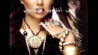 سومه جديد 2010 اغنية عينى عليا