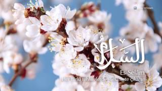 99 имен Аллаха - 5 - Ас-Салям | Учим имена Всевышнего - 5