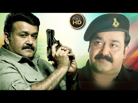 New Release malayalam movie 2017 | HD...