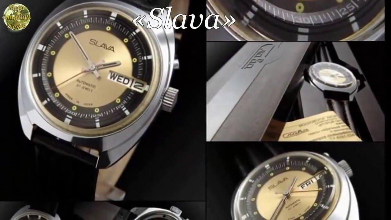 Советские часы. Самые лучшие наручные часы СССР - YouTube 54fa0339120
