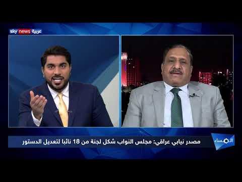 مجلس النواب العراقي يؤجل التصويت على قانون الانتخابات بسبب خلافات  - نشر قبل 3 ساعة